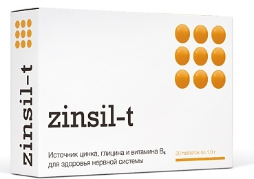 zinsil-t